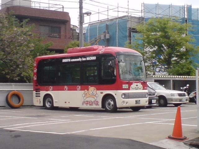 ニューハチ公バス